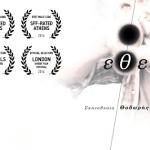 Ταινίες μικρού μήκους, τουΘοδωρή Βουρνά  βασισμένες σε θεατρικά κείμενα.
