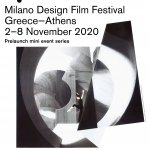Milano Design Film Festival Greece—Athens 2-8 Νοεμβρίου 2020