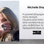 Συνέντευξη με την Michelle Shapa