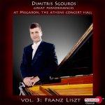 Dimitris Sgouros – Great Performances at Megaron