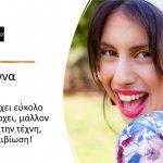 Μαριάννα : από συνεργασίες απέκτησα καρδιακές σχέσεις